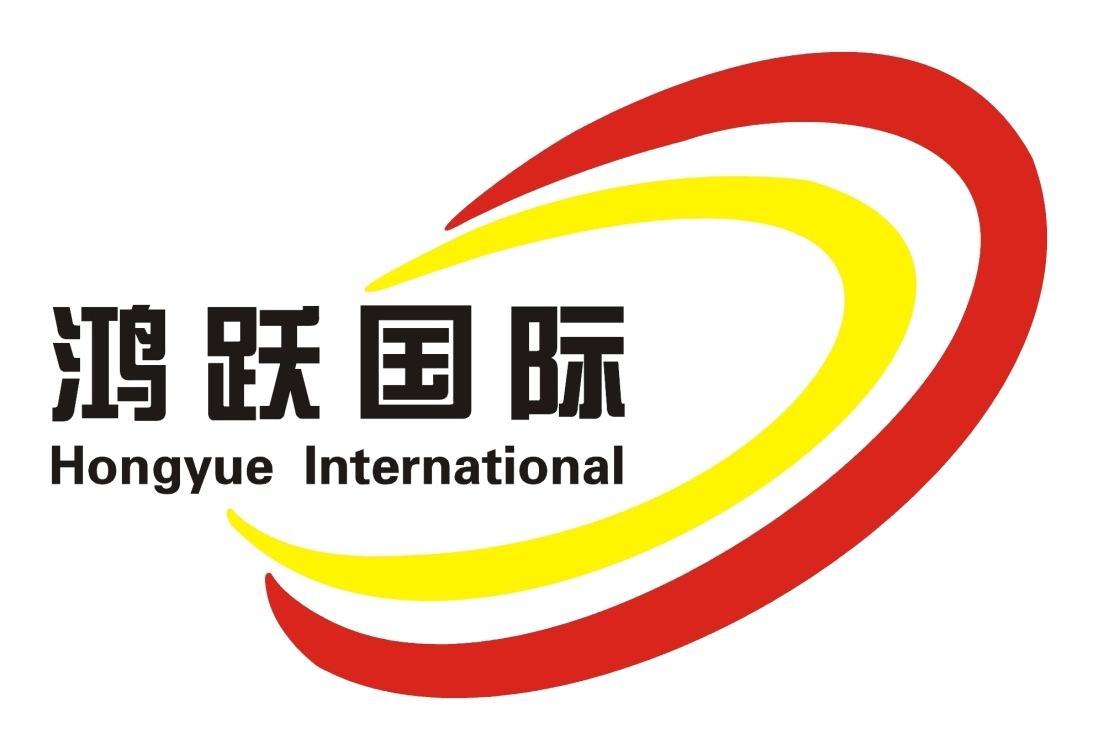 吉林省鸿跃国际人力资源开发有限公司