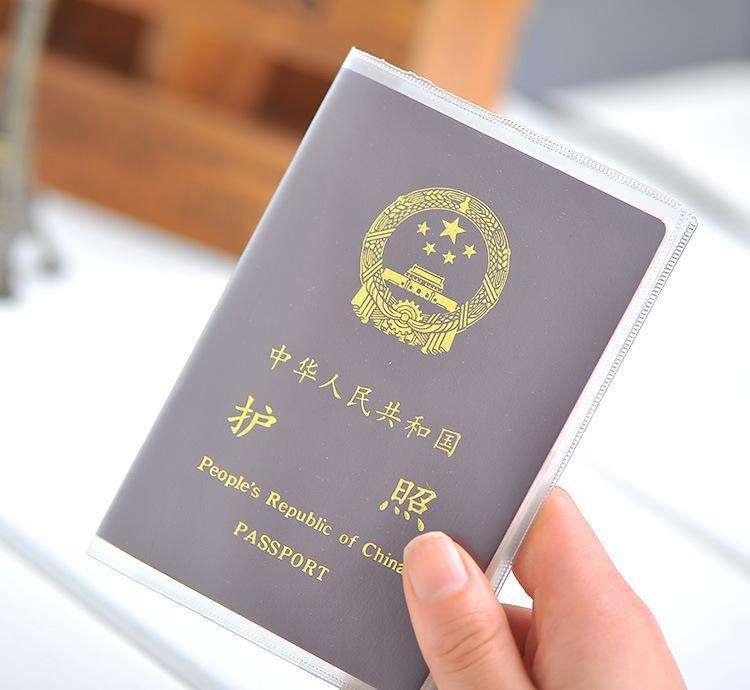 办理护照所需的资料说明