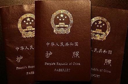 出国护照办理流程,最全流程分解图